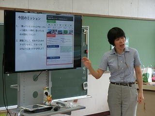 環境につながるシゴトを学ぶ! ドローン編 @清水和田島小学校_d0180132_11240738.jpg
