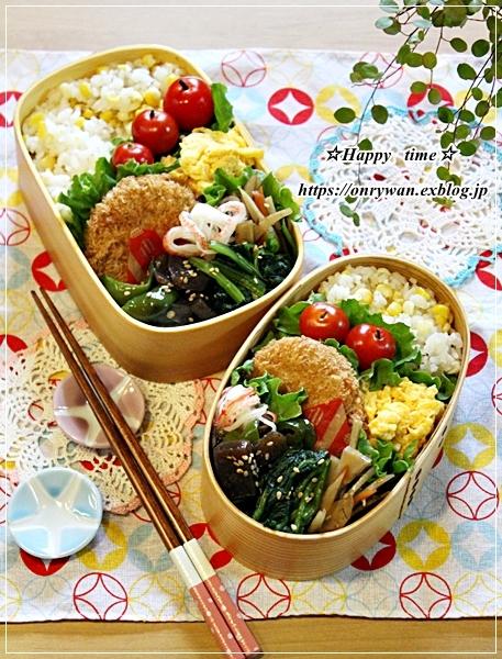 トウモロコシご飯弁当とレモンネイル♪_f0348032_17053521.jpg