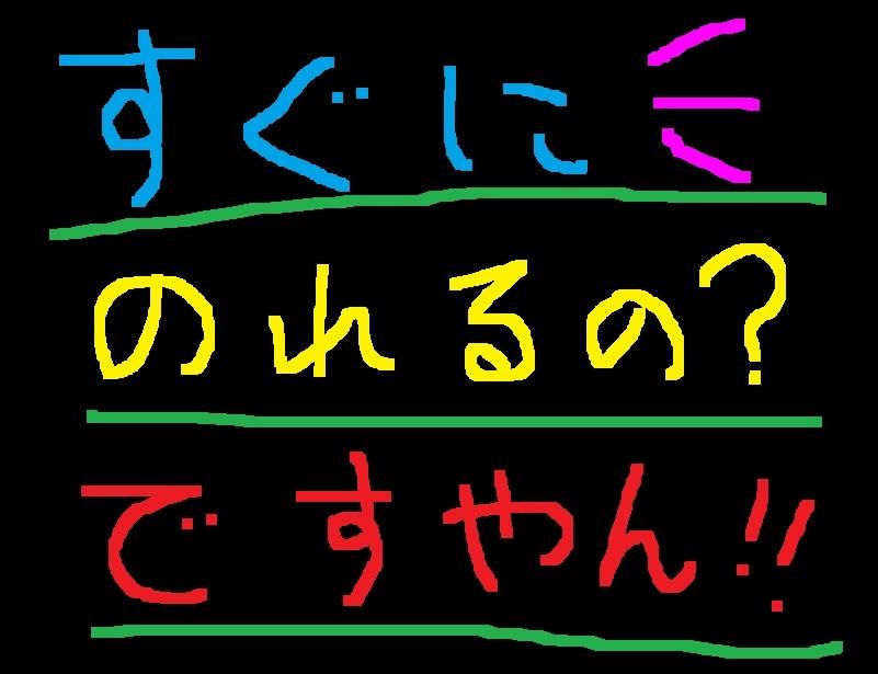 くまモンの即納車?ですやん!_f0056935_17513052.jpg