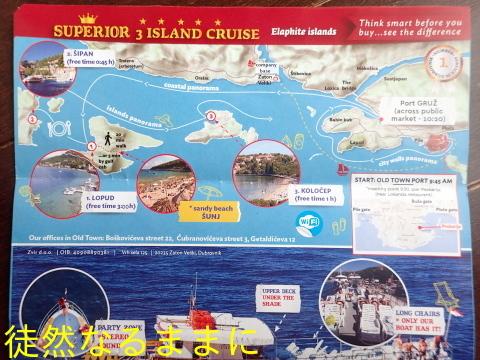 LOPUD島②_d0285540_07520698.jpg