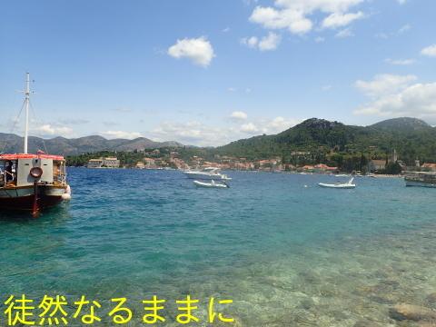 LOPUD島②_d0285540_07525493.jpg