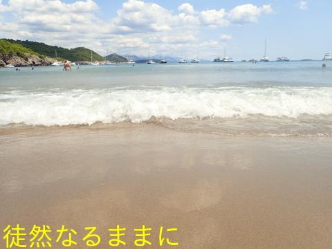 LOPUD島②_d0285540_07540880.jpg