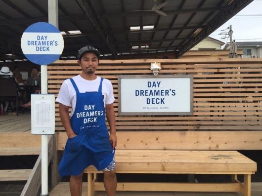 今年もやります♪ Day Dreamer's Deckでの朝ヨガイベント_a0267845_01230736.jpg