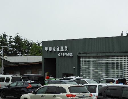 雨模様の八ヶ岳_e0172950_2155879.jpg