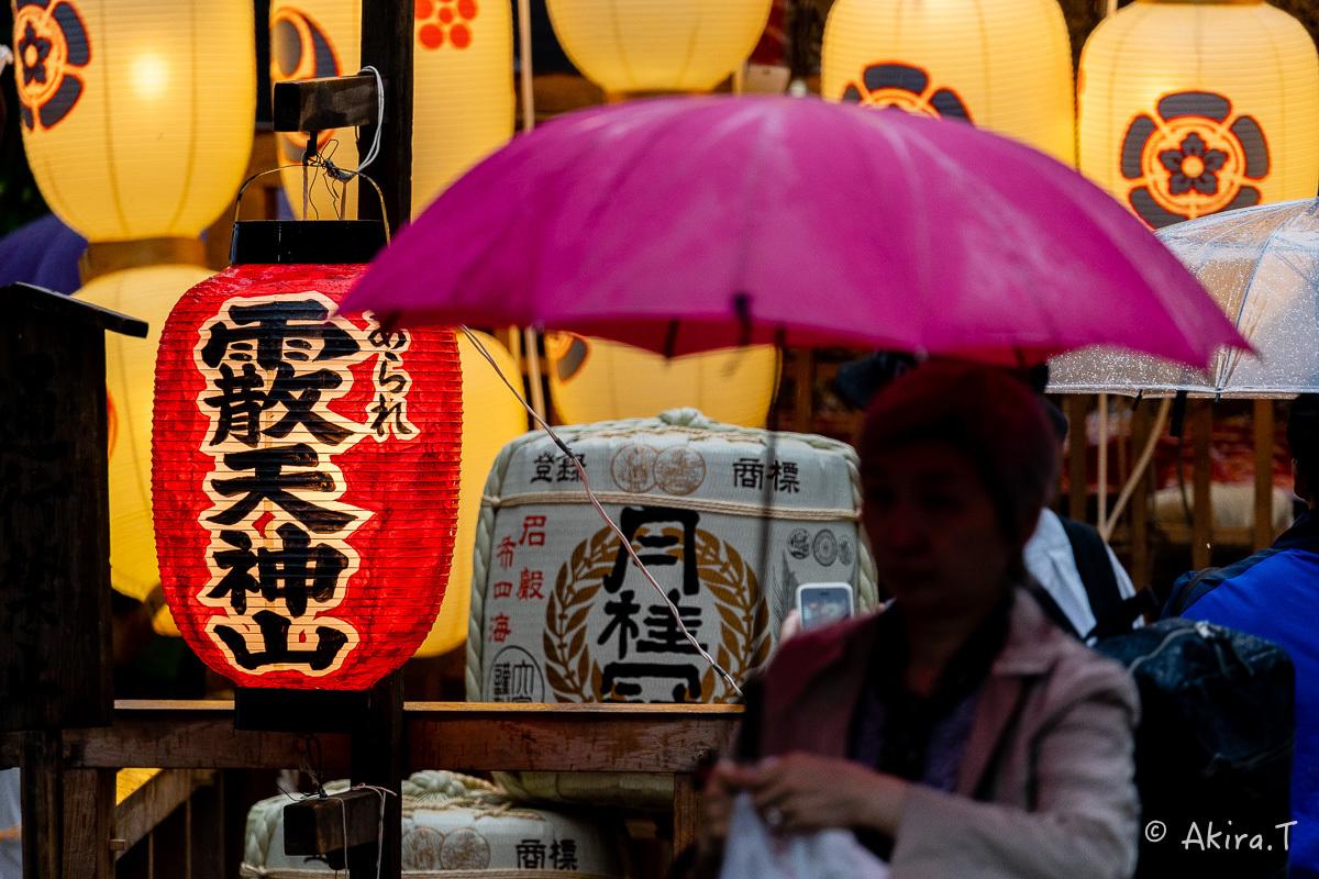 祇園祭2019 -4-_f0152550_22013303.jpg