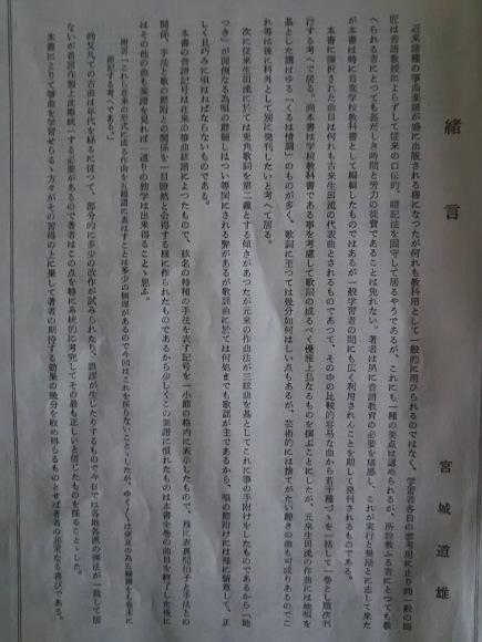 横浜港南台カルチャー教室のお稽古日_b0299052_09224499.jpg