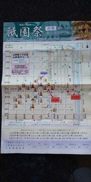 祇園祭_b0356852_07174209.jpg