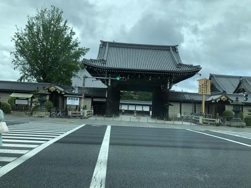 花咲ツアー2019 〜京都、金沢編〜_e0071652_09522210.jpeg