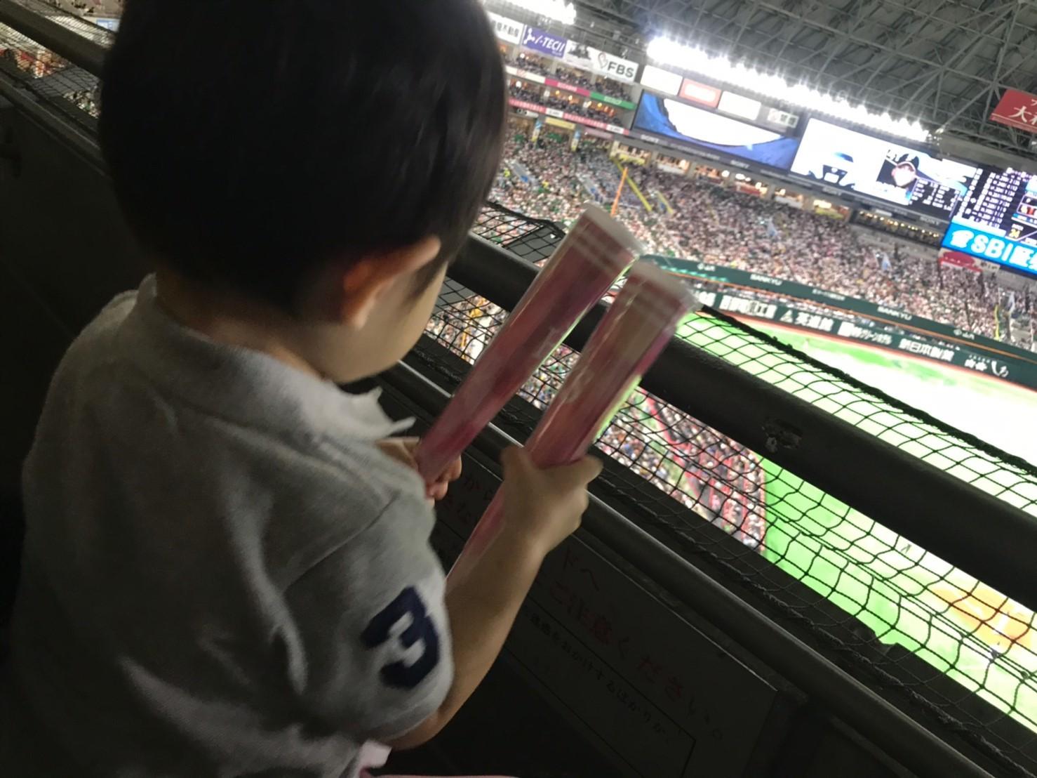 【超リッチ野球観戦】ソフトバンクホークス★スーパーボックス!_b0191255_18535112.jpg