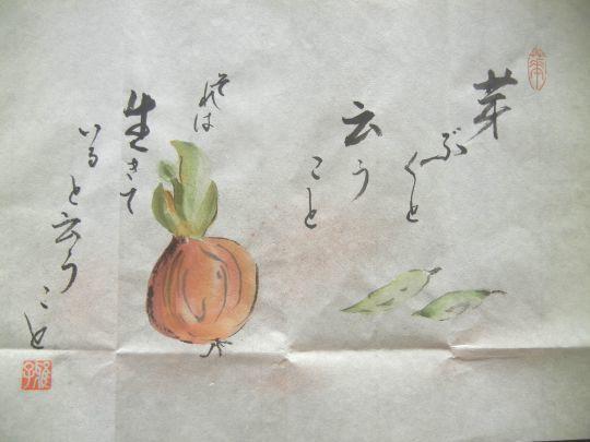 '19,7,18(木)軽井沢から帰ってきました!_f0060461_11271744.jpg