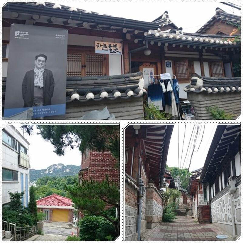 北村散策と昌徳宮_b0236665_16484853.jpg