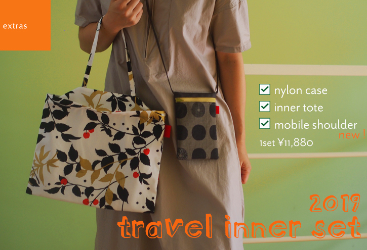 「travel inner set 」カラフルに7タイプ_e0243765_21145556.jpg