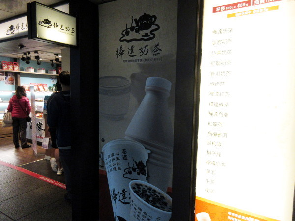 台北駅にて(小ネタ)_c0152767_18304562.jpg
