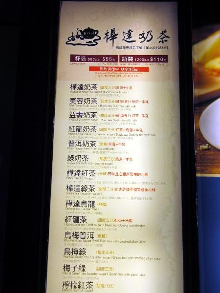 台北駅にて(小ネタ)_c0152767_18320965.jpg