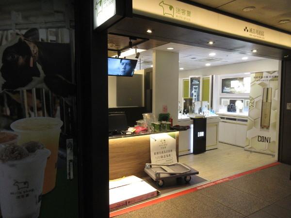 台北駅にて(小ネタ)_c0152767_18324767.jpg