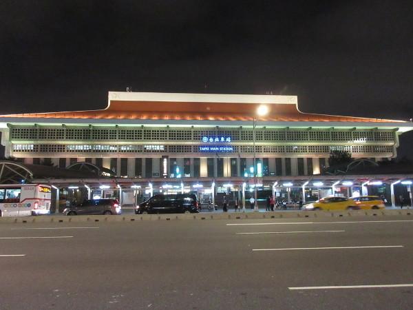 台北駅にて(小ネタ)_c0152767_18342678.jpg