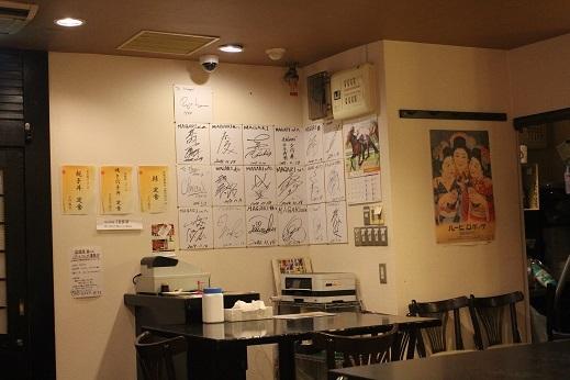 定食屋『亘』 もの凄く美味しい「鯖定食」「親子丼定食」_f0362073_20070603.jpg