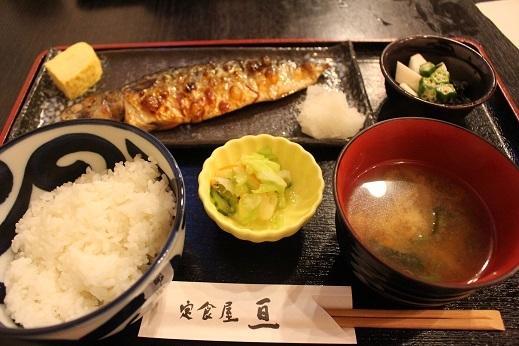 定食屋『亘』 もの凄く美味しい「鯖定食」「親子丼定食」_f0362073_20083285.jpg