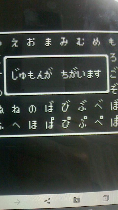 f0138384_19523982.jpg