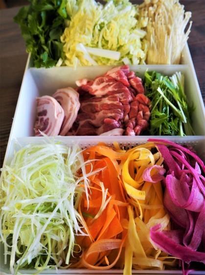カラフル野菜のだししゃぶ_a0258686_05394792.jpg