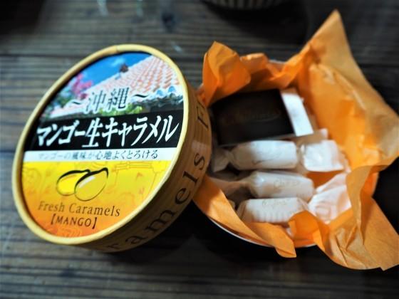 カラフル野菜のだししゃぶ_a0258686_05414159.jpg