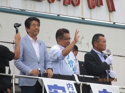 参議員選挙活動日誌_f0019487_11192887.jpg