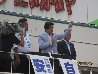 参議員選挙活動日誌_f0019487_11193925.jpg