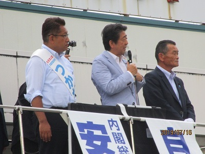 参議員選挙活動日誌_f0019487_11194977.jpg