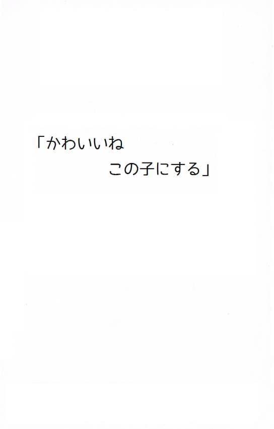 c0186691_09404120.jpg