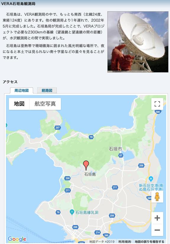 台風5号の最中、石垣島で「謎の照射」発見!:自衛隊の台風消滅実験か!?_a0348309_914599.png