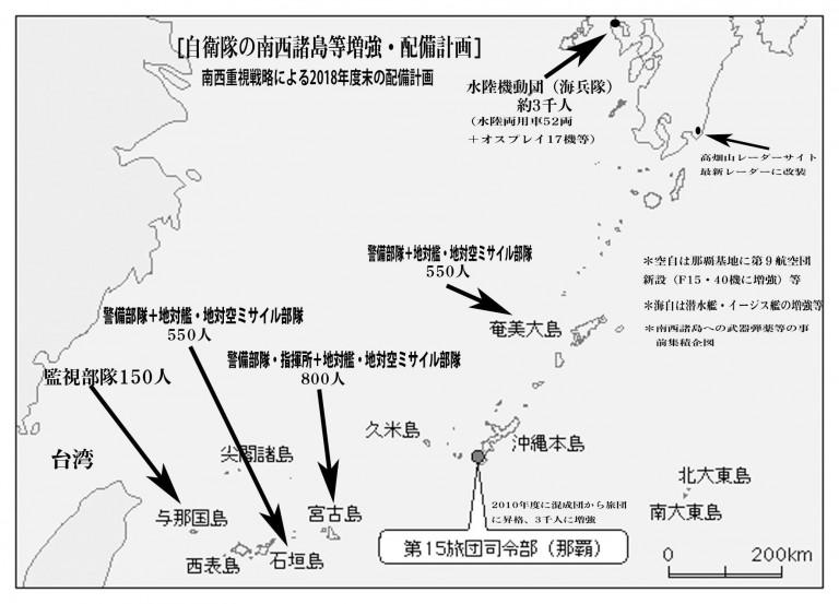 台風5号の最中、石垣島で「謎の照射」発見!:自衛隊の台風消滅実験か!?_a0348309_9184711.jpg