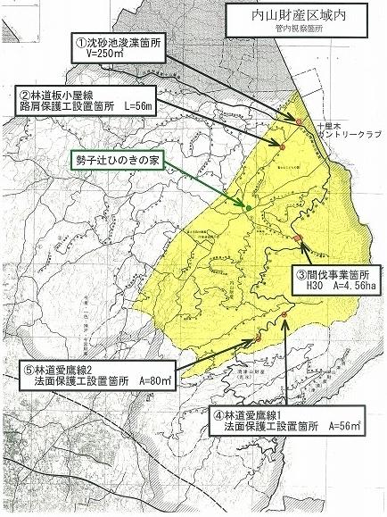 今年は内山財産、須津山財産等の統合の年! 内山財産の管内視察_f0141310_08124892.jpg