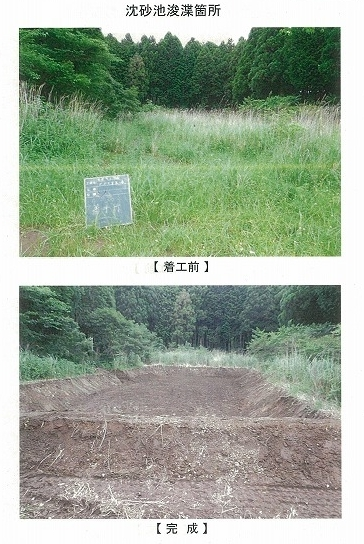 今年は内山財産、須津山財産等の統合の年! 内山財産の管内視察_f0141310_08130383.jpg