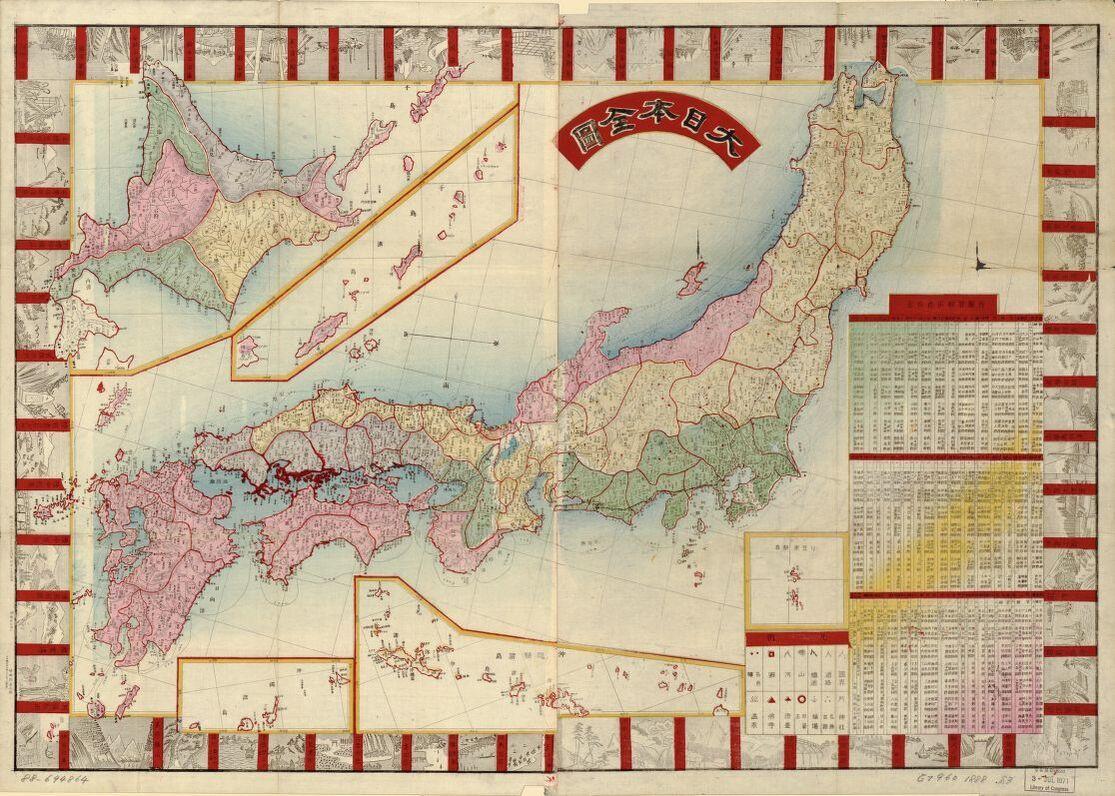 米国議会図書館で保存公開されている日本の地図_c0025115_21412931.jpg