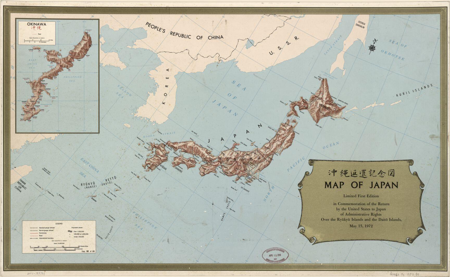 米国議会図書館で保存公開されている日本の地図_c0025115_21492731.jpg