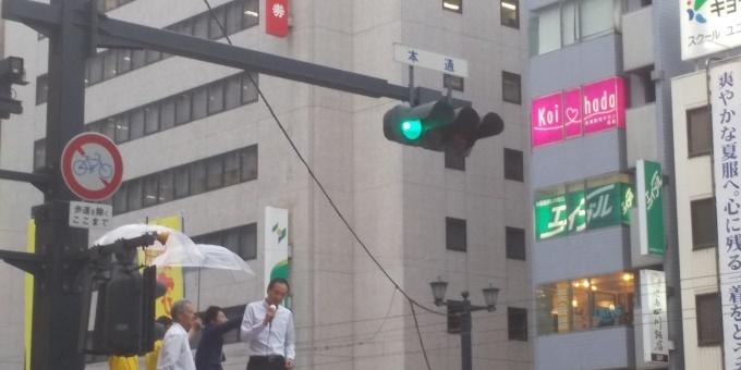 平和憲法を守る森本しんじを引き続き広島から国会へ!_e0094315_18354150.jpg