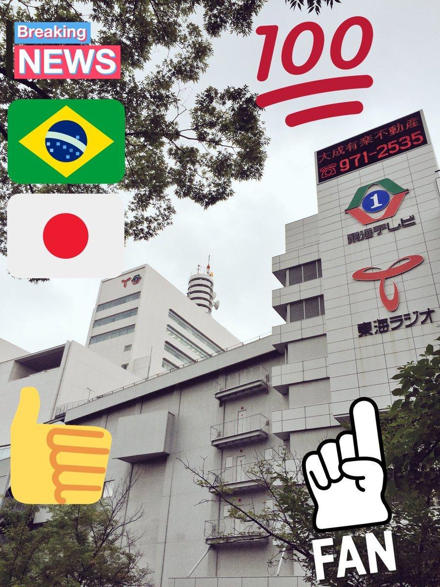 【番組出演レポート】#東海ラジオ #ひるカフェ_b0032617_14564128.jpg