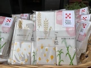 日本一薄い熊本和菓子_e0245124_14382291.jpg
