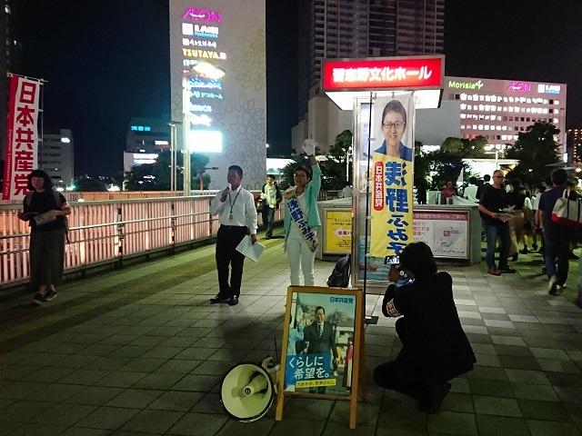 超党派で応援!・・・千葉選挙区で唯一の女性候補・浅野ふみ子さんを国会へ_c0236527_11515479.jpg