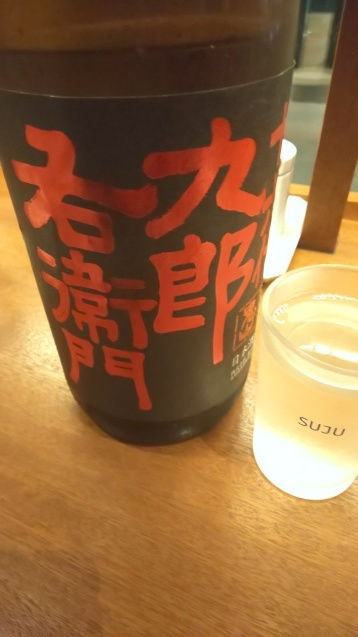 渋谷ストリーム 「酢重正之」_c0124528_02444240.jpg