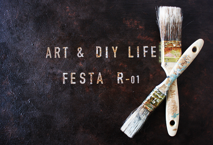 ART と DIY を楽しむイベント_d0351435_11102498.jpg