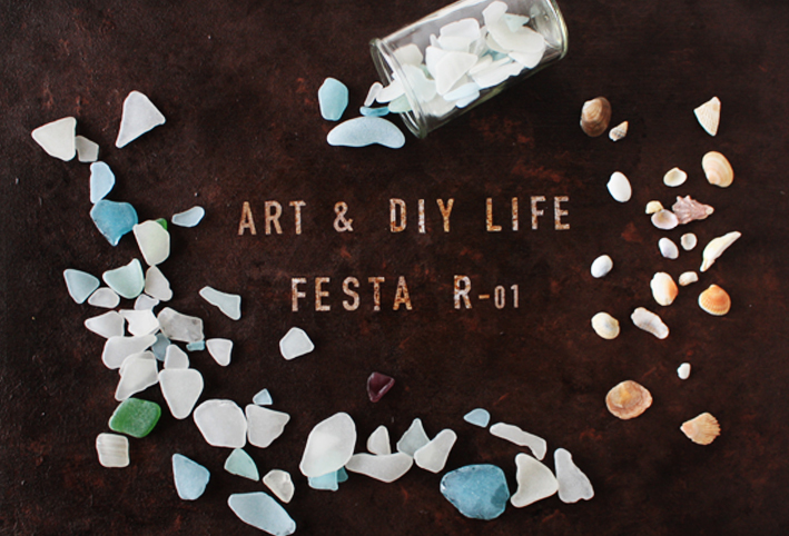 ART と DIY を楽しむイベント_d0351435_11232101.jpg