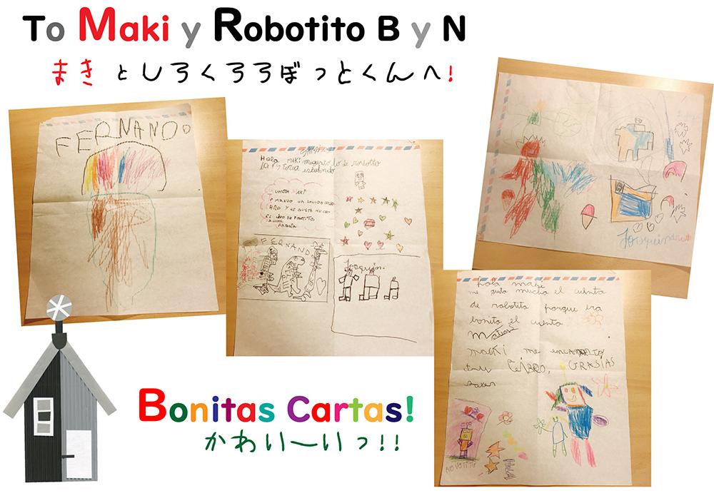 世界を旅する『白黒ロボットくん』003♥︎地球の裏側から届いたかわいいラブレター!_d0018646_08352871.jpg