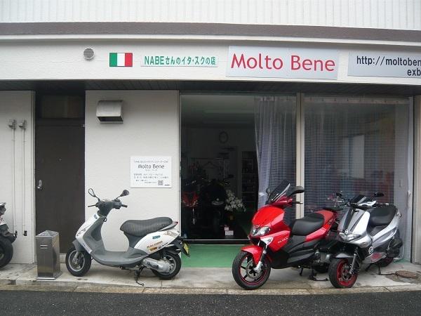新店舗で、営業しています。_b0020250_11232235.jpg