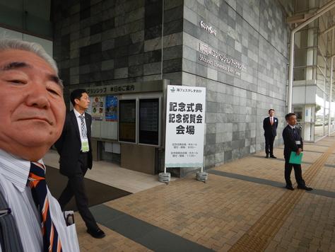 駿河湾海を守る会「海フェスタ静岡」記念式典で表彰される。_f0175450_7585785.jpg
