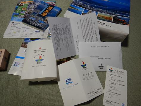 駿河湾海を守る会「海フェスタ静岡」記念式典で表彰される。_f0175450_7594210.jpg