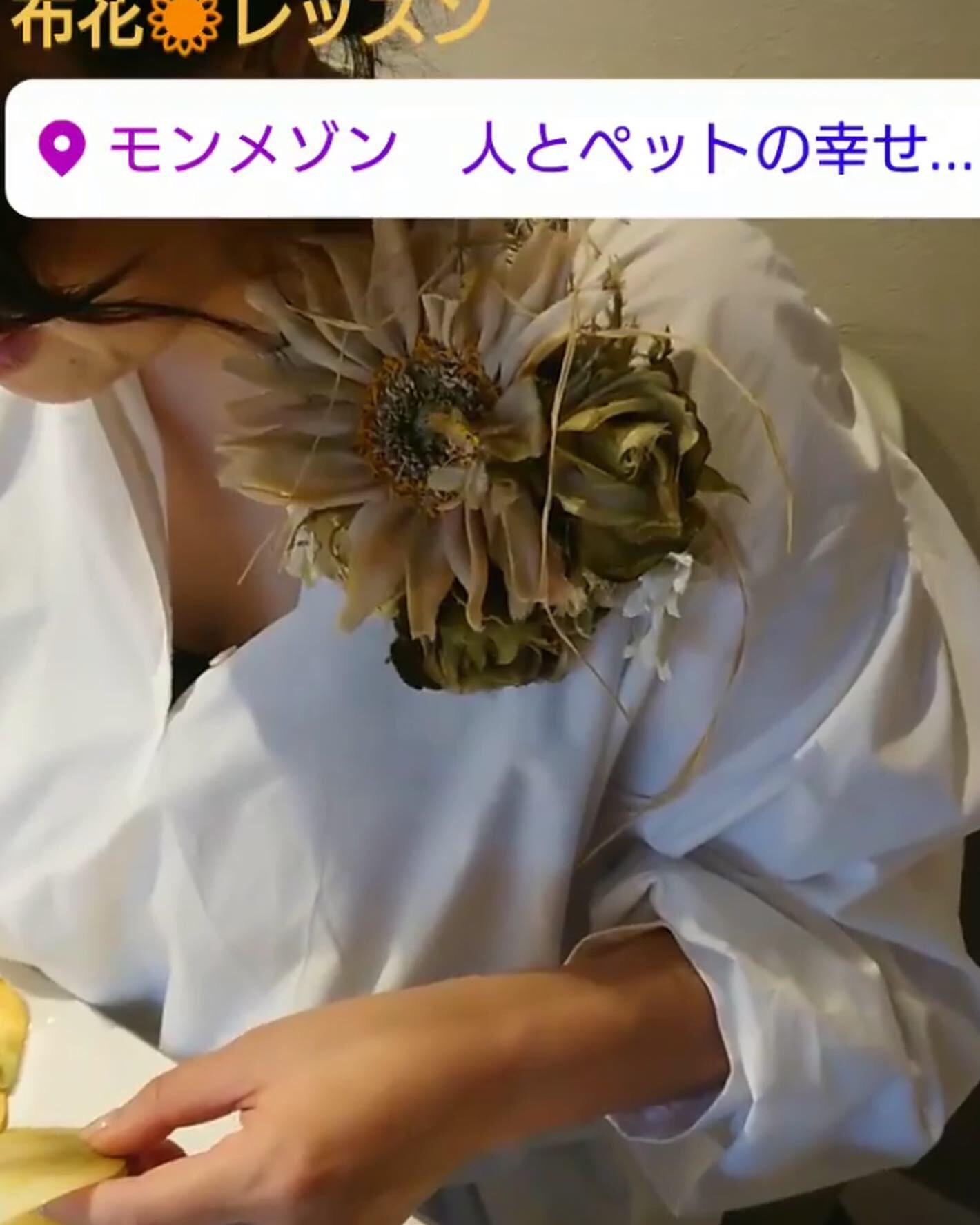 布花コーデ...♪*゚_f0372557_16591304.jpeg
