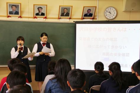 十和田西高生が小学生へセーフコミュニティ普及活動_f0237658_12445792.jpg