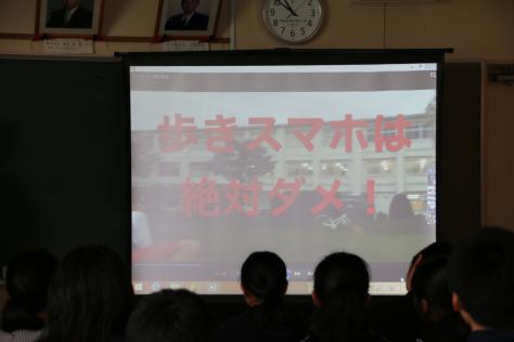 十和田西高生が小学生へセーフコミュニティ普及活動_f0237658_12451124.jpg