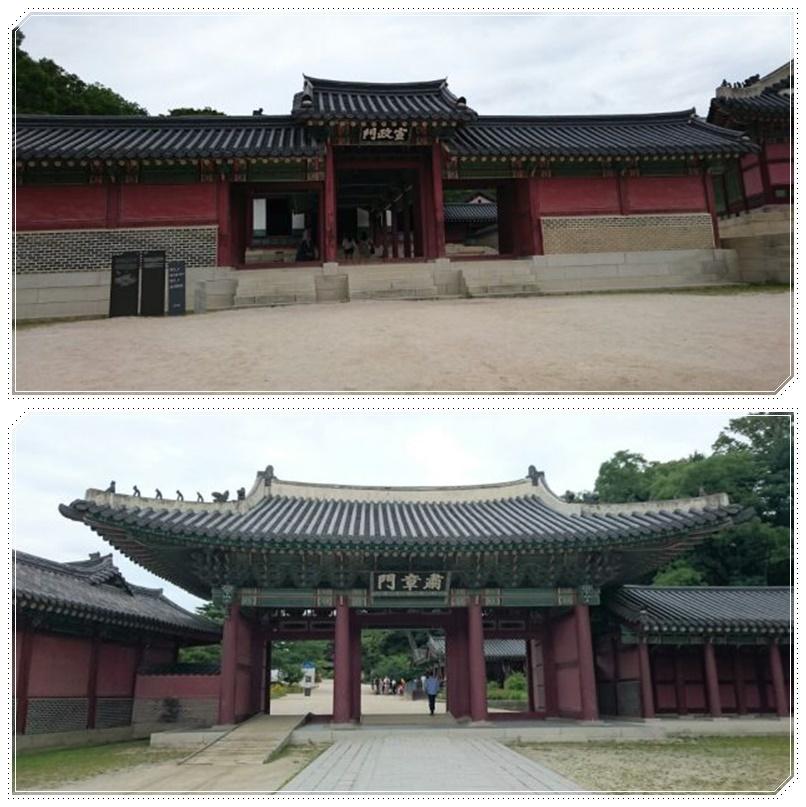 北村散策と昌徳宮_b0236665_08333394.jpg